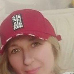 Юлия, 38 лет, Киров