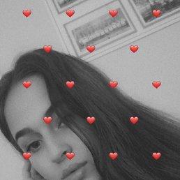 Алина, 17 лет, Белгород