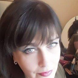 АННА, 44 года, Хабаровск