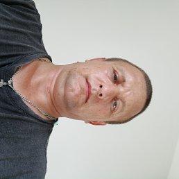 Вячеслав, 42 года, Тюмень