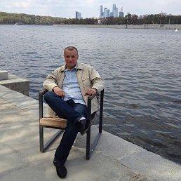 Сергей, 40 лет, Сочи