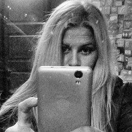 Оля, 30 лет, Луганск