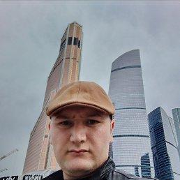 Миша, 29 лет, Киров