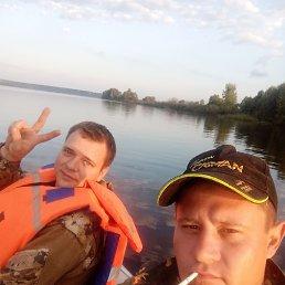 Сергей, 29 лет, Ижевск