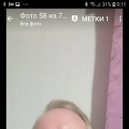 СЕРГЕЙ, 65 лет, Каневская
