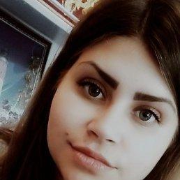 Ольга, 26 лет, Балтийск