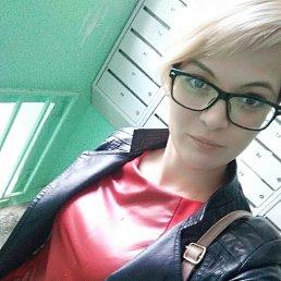 Юлия, 25 лет, Казань