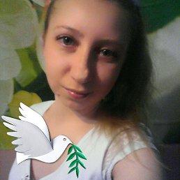 Алена, 29 лет, Великий Новгород