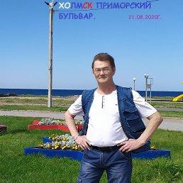 Sergey, Холмск