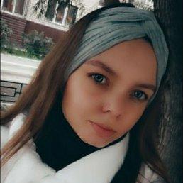 Ксения, 22 года, Тюмень