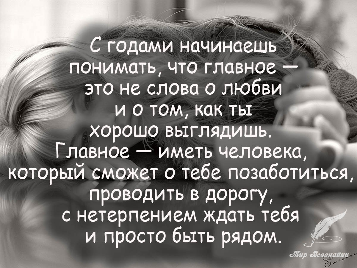 Юлия Вихарева.Как хочется порядочных мужчин,И знать, что это редкость, так досадно,И среди тех, кто ...