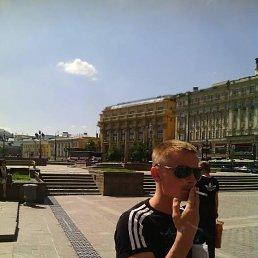Сергей, 33 года, Каховка