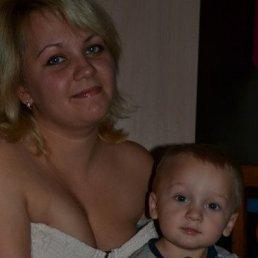 Оксана, 32 года, Пермь