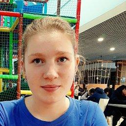 Елена, 18 лет, Ижевск
