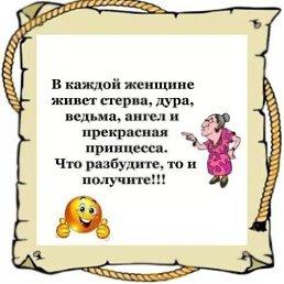 Фото Наталья, Калининград, 37 лет - добавлено 18 ноября 2020