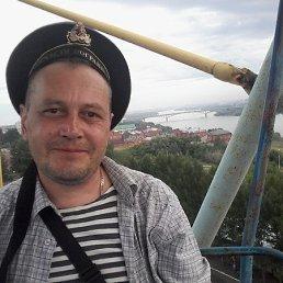 александр, 46 лет, Омск