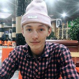 Александр, 20 лет, Курган