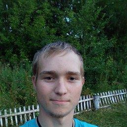 Витя, 18 лет, Нижний Новгород