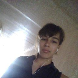 Катя, 20 лет, Балаково