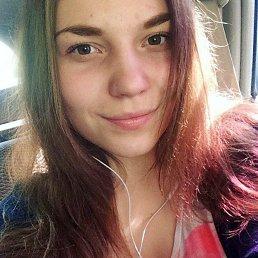 Екатерина, 17 лет, Йошкар-Ола