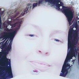 Аня, 37 лет, Тверь