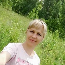 Наталья, 40 лет, Липецк