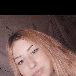 Кира, 19 лет, Одесса