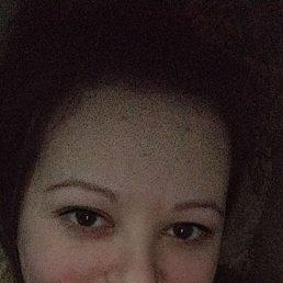 Юлия, 36 лет, Омск