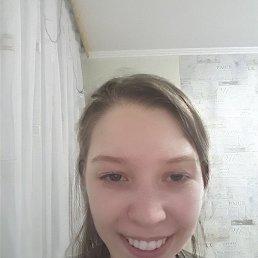 Ника, Чебоксары, 18 лет