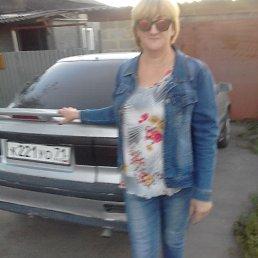 Татьяна, 45 лет, Новомосковск
