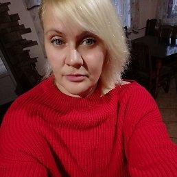 Людмила, 44 года, Павлоград