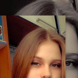 Мариша, 17 лет, Новосибирск
