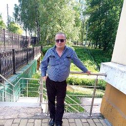 Каныбек, 55 лет, Тверь