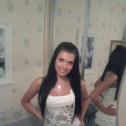 Оксана, 26 лет, Кизляр