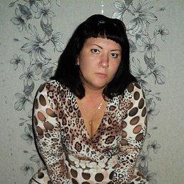 Валентина, 37 лет, Красноярск