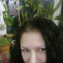 ольга, 37 лет, Новосибирск