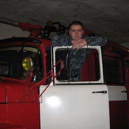 Даниил, 23 года, Красноярск