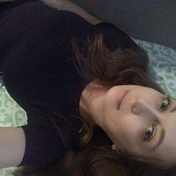 Оля, Пенза, 25 лет