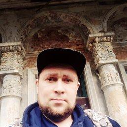 Станислав, 29 лет, Кострома