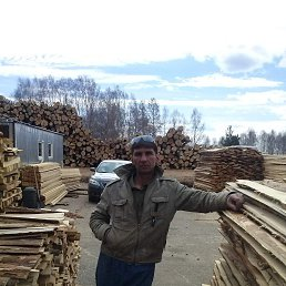 Леонид, 44 года, Екатеринбург