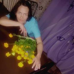 Лиза, 37 лет, Улан-Удэ