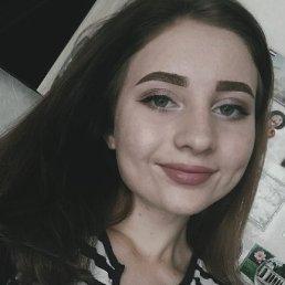 Катя, 17 лет, Каневская