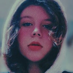 Жанна, Новосибирск, 17 лет