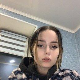Александра, Омск, 21 год