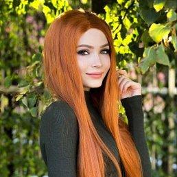 Карина, 19 лет, Владивосток