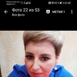 Юлия, 42 года, Хабаровск