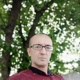 Марат, Красноярск, 46 лет