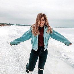 Ника, 18 лет, Челябинск