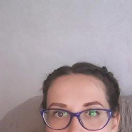 Валентина, 33 года, Хабаровск