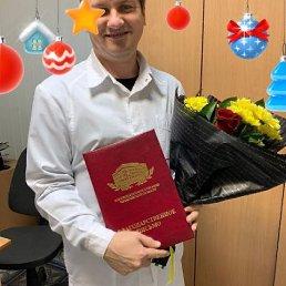 Максим, 41 год, Пермь